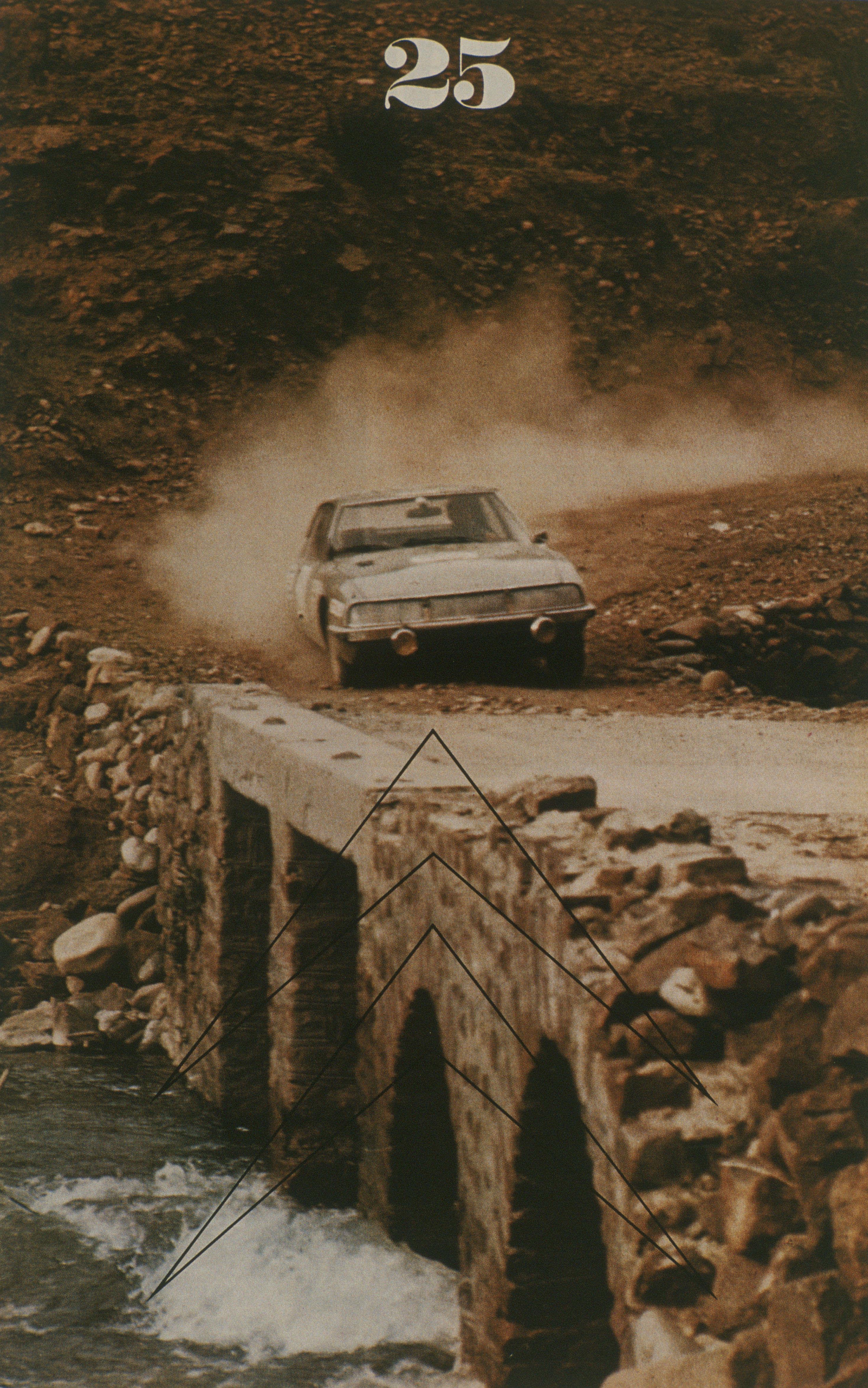 ダブル・シェブロン No.25 - SM - 1971年