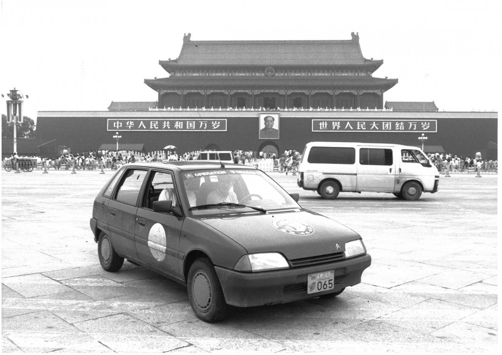 AX sur place Tien an Men en 1988